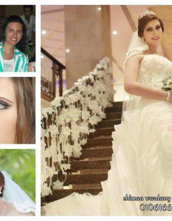 Shimaa wardany makeup artist in aswan Egypt – شيماء الوردانى خبيرة تجميل وميكب ارتست فى اسوان مصر 17