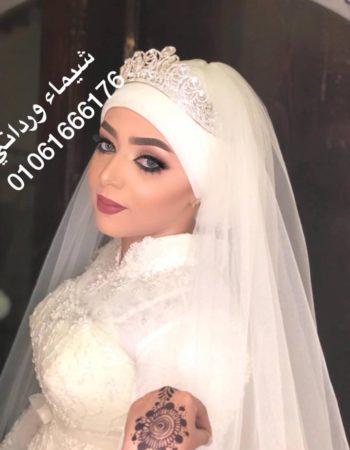 Shimaa wardany makeup artist in aswan Egypt – شيماء الوردانى خبيرة تجميل وميكب ارتست فى اسوان مصر 2