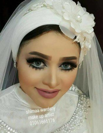 Shimaa wardany makeup artist in aswan Egypt – شيماء الوردانى خبيرة تجميل وميكب ارتست فى اسوان مصر 4