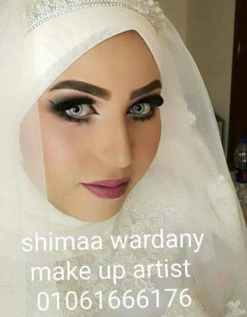 Shimaa wardany makeup artist in aswan Egypt – شيماء الوردانى خبيرة تجميل وميكب ارتست فى اسوان مصر 6