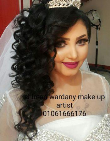 Shimaa wardany makeup artist in aswan Egypt – شيماء الوردانى خبيرة تجميل وميكب ارتست فى اسوان مصر 7
