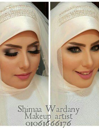 Shimaa wardany makeup artist in aswan Egypt – شيماء الوردانى خبيرة تجميل وميكب ارتست فى اسوان مصر 9
