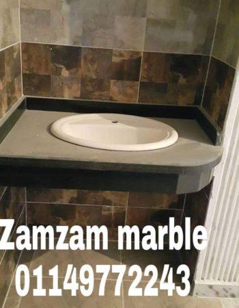 zamzam for granite and marbles in Alexandria Egypt زم زم للرخام والجرانيت فى الاسكندرية مصر 14