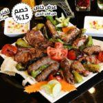 مطعم وكافيه فخر الدين كفر الدوار - مصر