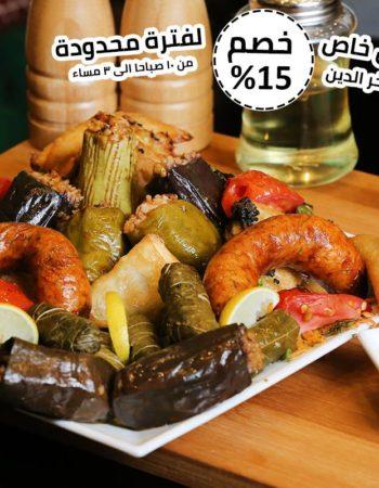 مطعم وكافيه فخر الدين كفر الدوار - مصر 13