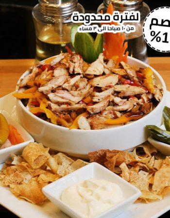 مطعم وكافيه فخر الدين كفر الدوار - مصر 14