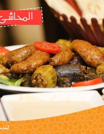مطعم وكافيه فخر الدين كفر الدوار - مصر 2