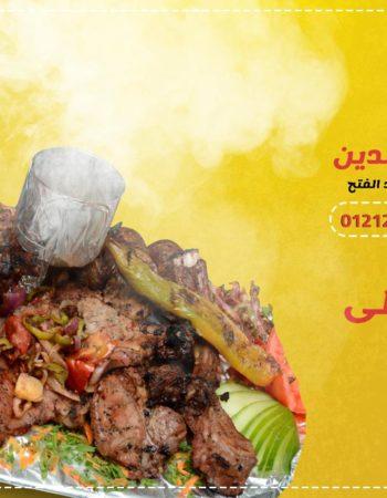 مطعم وكافيه فخر الدين كفر الدوار - مصر 5