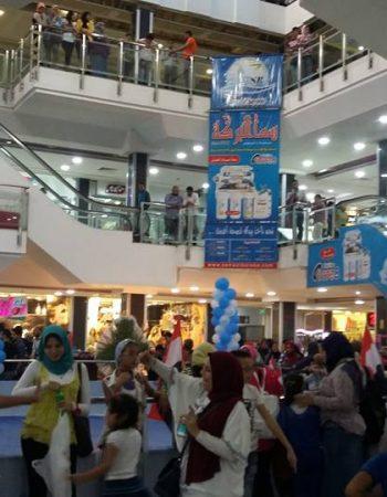 El Agamy Star Mall in Alexandria العجمى ستار مول فى الاسكندرية 1