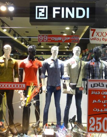 El Agamy Star Mall in Alexandria العجمى ستار مول فى الاسكندرية 11