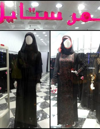 El Agamy Star Mall in Alexandria العجمى ستار مول فى الاسكندرية 13