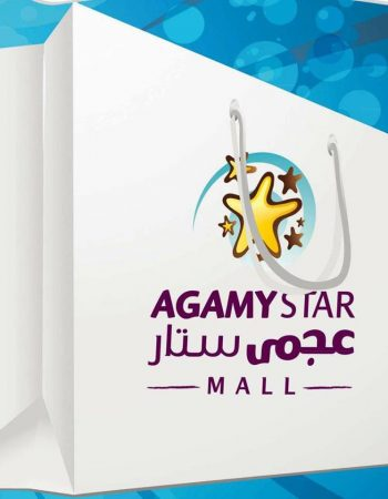 El Agamy Star Mall in Alexandria العجمى ستار مول فى الاسكندرية 18