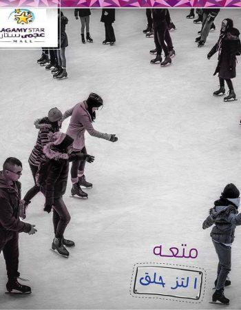 El Agamy Star Mall in Alexandria العجمى ستار مول فى الاسكندرية 4