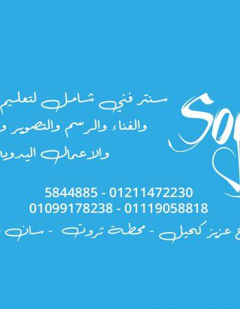39608467_240782309914867_7280861489693458432_o