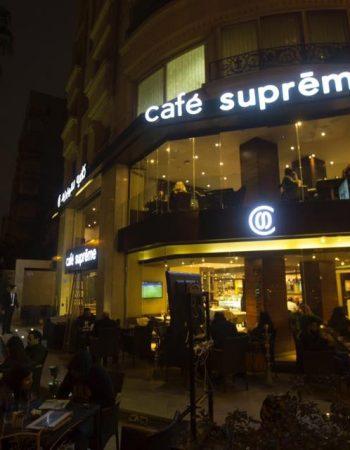 Café Supreme in Cairo – كافيه سوبريم فى القاهرة مصر الجديدة 5