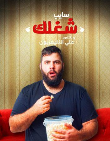 Green Mind, web & social advertising in cairo, Egypt – شركة جرين مايند للإعلان على الويب والسوشيال ميديا فى القاهرة مصر 4