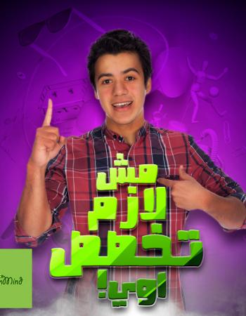 Green Mind, web & social advertising in cairo, Egypt – شركة جرين مايند للإعلان على الويب والسوشيال ميديا فى القاهرة مصر 3