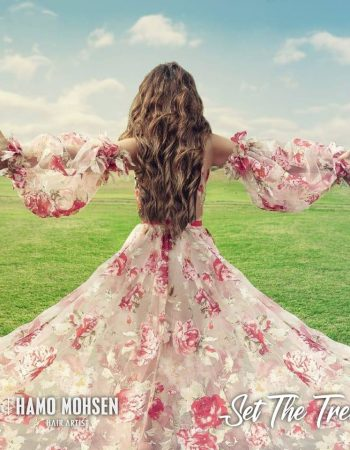 Hamo Mohsen hair stylist and beauty center in mohandseen cairo – حمو محسن مصفف الشعر ومركز تجميل فى المهندسين القاهرة 1