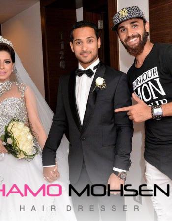 Hamo Mohsen hair stylist and beauty center in mohandseen cairo – حمو محسن مصفف الشعر ومركز تجميل فى المهندسين القاهرة 11