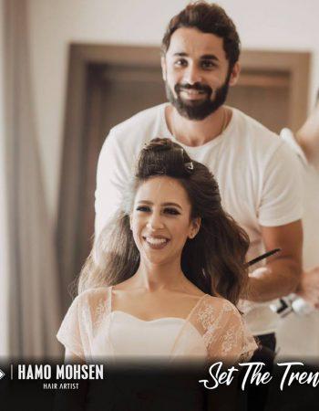 Hamo Mohsen hair stylist and beauty center in mohandseen cairo – حمو محسن مصفف الشعر ومركز تجميل فى المهندسين القاهرة 4