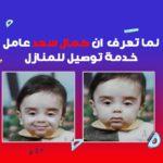 كمال سعد