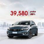 الطارق أوتوموتيف للسيارات -ElTarek Automotive